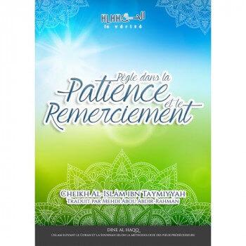 Règle dans la patience et le remerciement