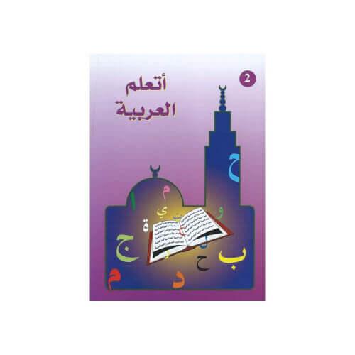 Livre de la madrassah tome 2