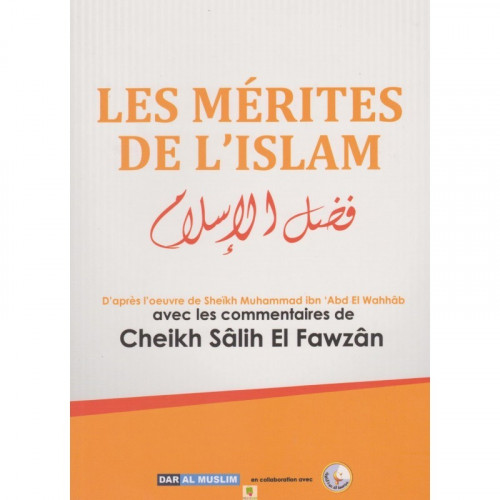 les merites de l'islam