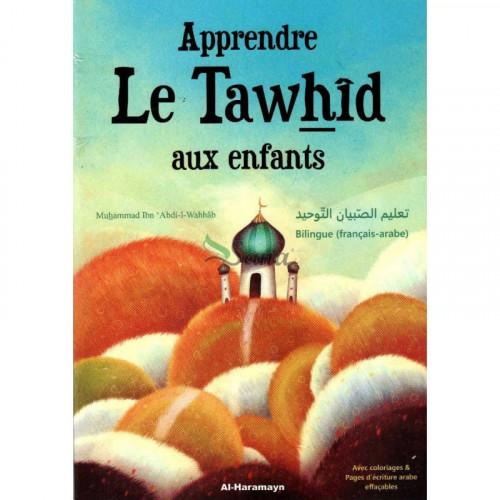 Apprendre le tawhid aux enfants