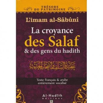 la croyance es salafs et des gens du hadith