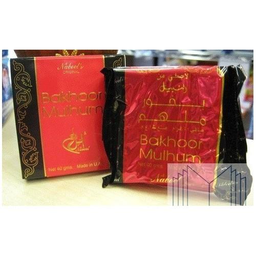 Bakhour Mulhum 40gr - Nabeel Original