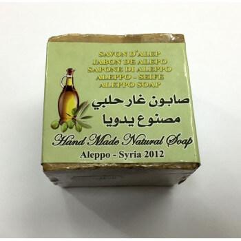 Savon d'Alep Traditionnel 100% Naturel à l'Huile d'Olives et de Laurier