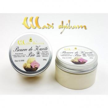 Beurre de Karité BIO Non Raffiné - 100 gr - Wadi Shibam - 4776