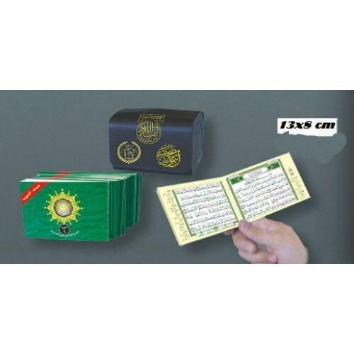 30 Livrets du Coran Al-Tajwid - Pochette en Simili-Cuir - 2 Hizb par Livrets - Petit Format - 8 x 13 cm