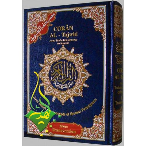 Coran Al Tajwid - Grand Format - Français / Arabe - Edition Al Maarifa