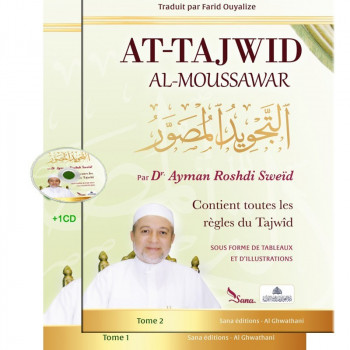 Tajwid Al Moussawar - Dr Ayman Soueid - Version Français Arabe - 2 Volumes + 1 CD - Edition Sana
