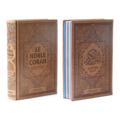 Le Noble Coran Marron - Couverture Daim - Pages En Couleur Arc-En-Ciel, Rainbow - Bilingue Français-Arabe - 5226