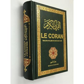 Le Saint Coran - Uniquement en Français - Format de Poche - 8,5 x 12 cm - Edition Ennour - 3387