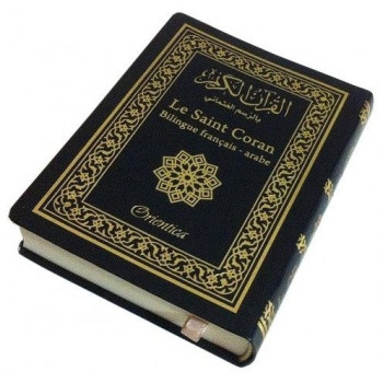 Le Saint Coran Arabe - Français De Poche Noir 10x14cm - Edition Orientica - 2947