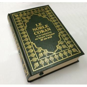 Le Noble Coran Traduction en Langue - Français /Arabe - FORMAT MOYEN 14.50 x 21.50 cm - Traduction Mohammad Hamidoullah - 2957