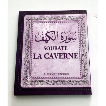 Sourate La Caverne - Arabe/Français/Phonétique - Format de Poche 8 x 10 cm - Edition Ennour