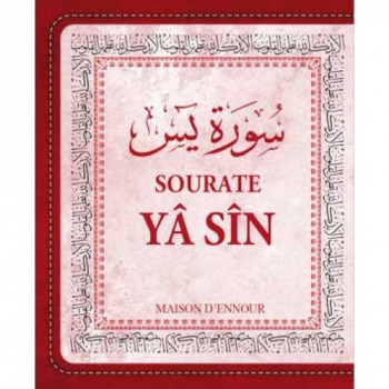Sourate Yâ Sin / Yasin - Arabe/Français/Phonétique - Format de Poche 8 x 10 cm -Edition Ennour