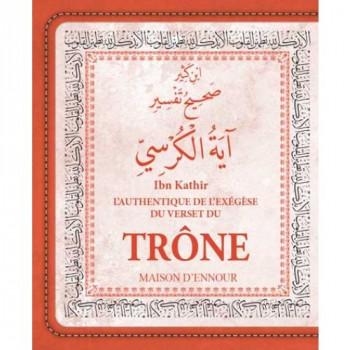 Verset du Trone avec l?Exégèse du verset du Trône - Tafsir Ibn Kathir - Format de Poche 8 x 10 cm -Edition Ennour