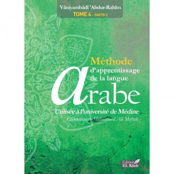 MÉTHODE D'APPRENTISSAGE DE LANGUE ARABE TOME 4 (PARTIE 2)