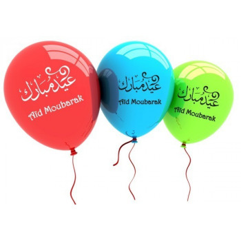 10 Ballons Aïd Mubarak - Français / Arabe