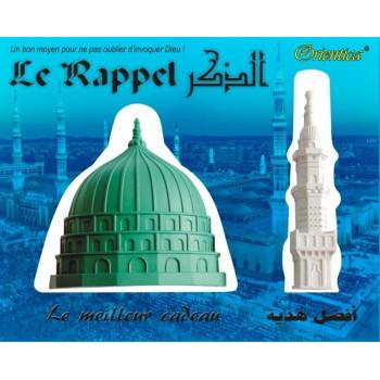 Le Rappel - Al-Dhikr : Appareil d'Invocations à l'Ouverture et ou à la Fermeture de la Porte
