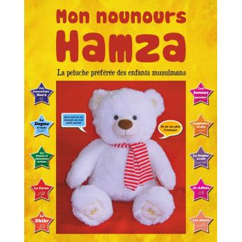 Mon Nounours Hamza : La Peluche Préférée des Enfants Musulmans - Nounours de Qualité et Très Doux