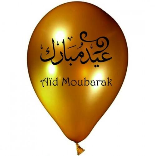 10 Ballons Aïd Mubarak - Ballons Doré et Argenté avec Etoiles - Français / Arabe