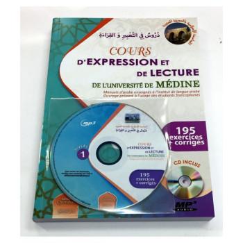 Cours d'expression et de lecture de l'université de MEDINE niv 1